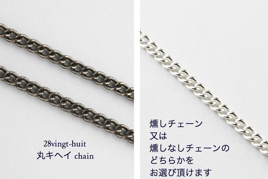 ヴァンユイット 丸きへい チェーン ネックレス シルバー メンズ,28vingt-huit Chain Necklace Silver Mens