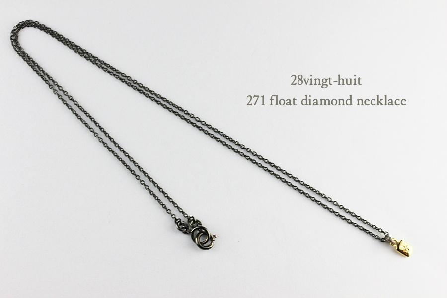 ヴァンユィット 271 フロート ダイヤモンド ネックレス 18金 シルバー メンズ,28vingt-huit Float Diamond Necklace K18 Silver Mens