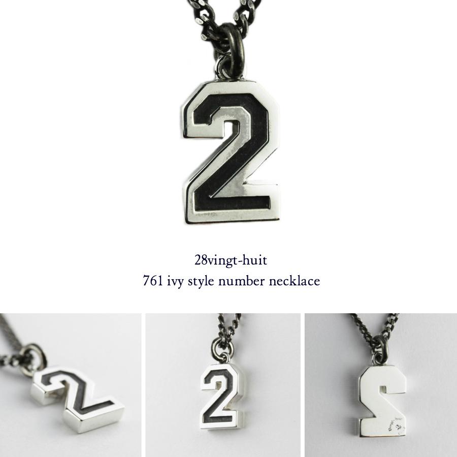 28vingt-huit 761 ナンバー 数字 ネックレス メンズ シルバー,ヴァンユィット Number Ivy Style Necklace Silver Mens