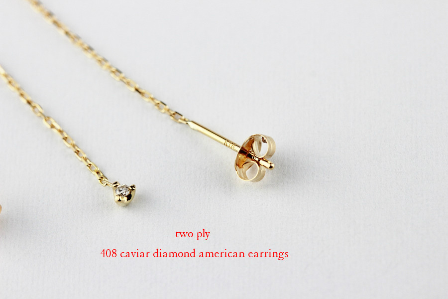 two ply 408 Caviar Diamond American Earrings キャビア 一粒 ダイヤモンド アメリカン チェーン ピアス