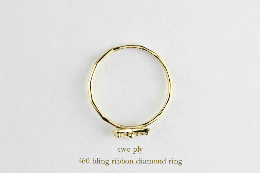 トゥー プライ 460 ブリン リボン ダイヤモンド 華奢 リング 18金,two ply Bling Ribbon Diamond Ring K18