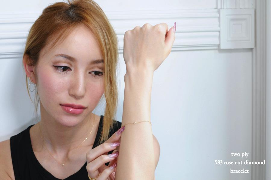 トゥー プライ 583 ローズカット 一粒ダイヤモンド ブレスレット 18金,two ply Rose Cut Diamond Bracelet K18