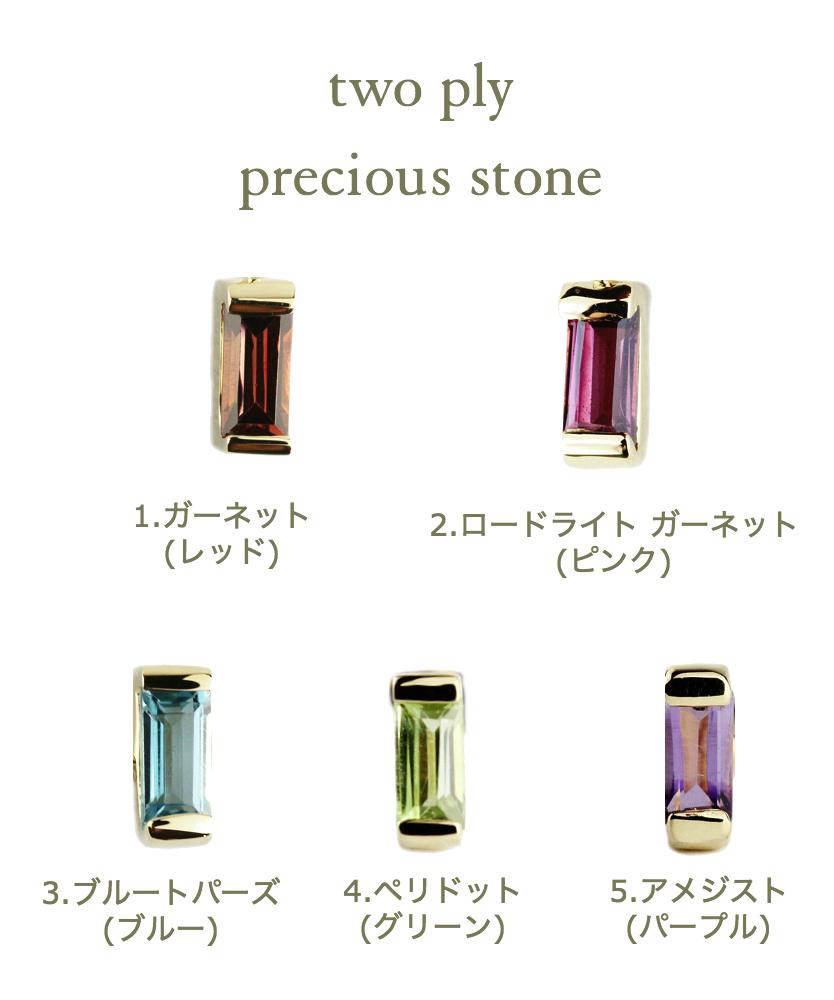 トゥー プライ 603 ガーネット バケットカット 華奢ネックレス 18金,two ply  Precious Stone Garnet Necklace K18