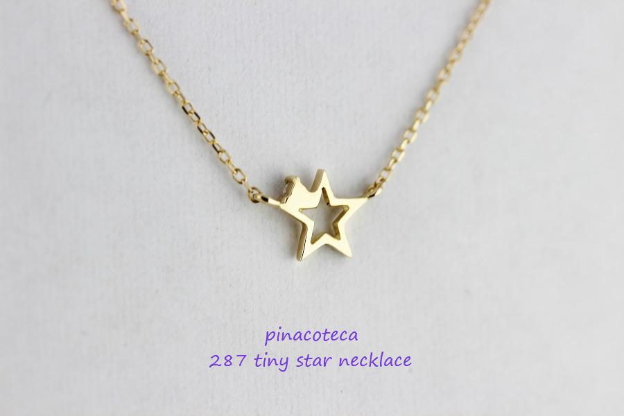 pinacoteca 287 Tiny Star Diamond Necklace,ピナコテーカ タイニー オープンスター, 一粒ダイヤモンド ネックレス,華奢 スター ネックレス ゴールド