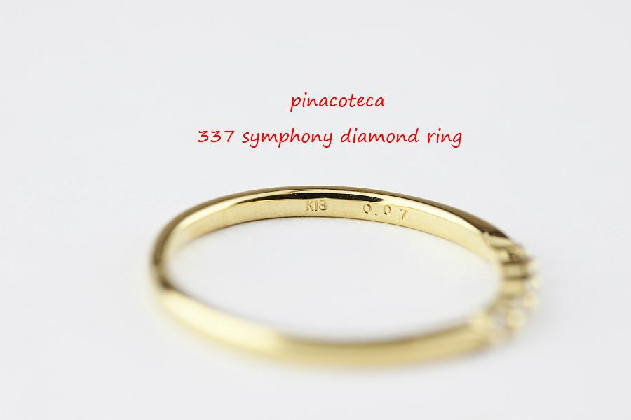 ピナコテーカ 337 シンフォニー ダイヤモンド 華奢リング プレゼント 18金,pinacoteca Symphony Diamond Ring K18