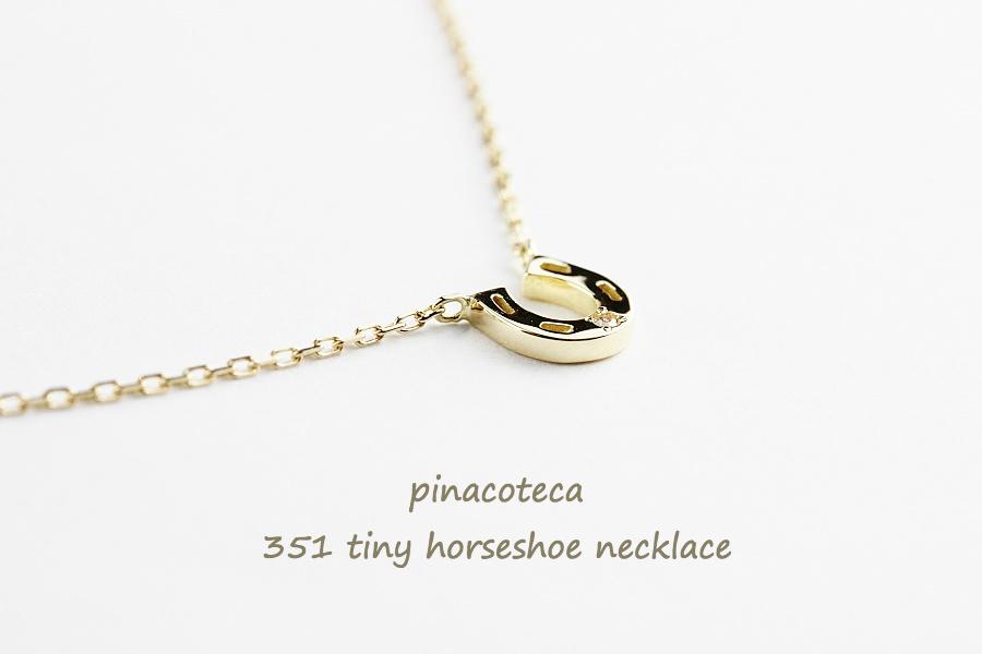 ピナコテーカ 351 タイニー ホースシュー 華奢 ネックレス 18金,pinacoteca 351 Tiny Horseshoe Necklace K18