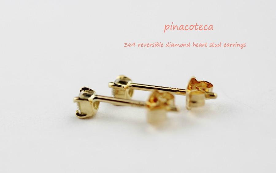 pinacoteca 364 Solitaire Diamond Heart Stud Earrings,一粒ダイヤ 華奢 ピアス 4本爪 ハート,K18 ピナコテーカ