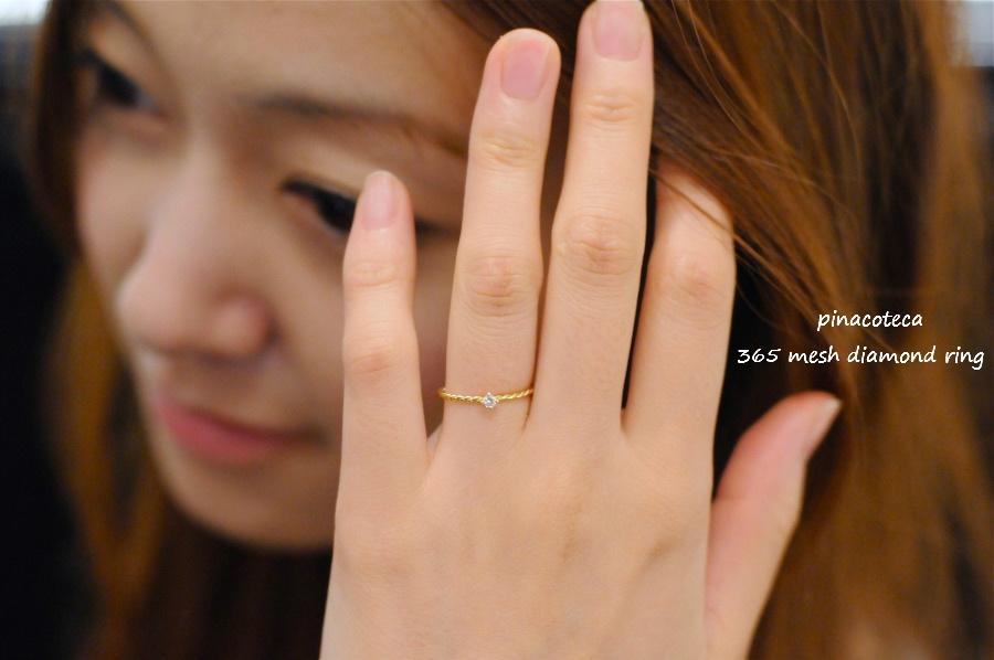 pinacoteca 365 mesh diamond ring 0.05ct
