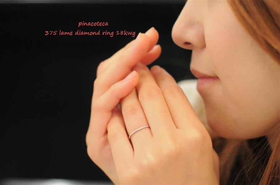 pinacoteca 375 lame diamond ring ピナコテーカ ラメ ダイヤモンド リング 18kwg 18金ホワイトゴールド