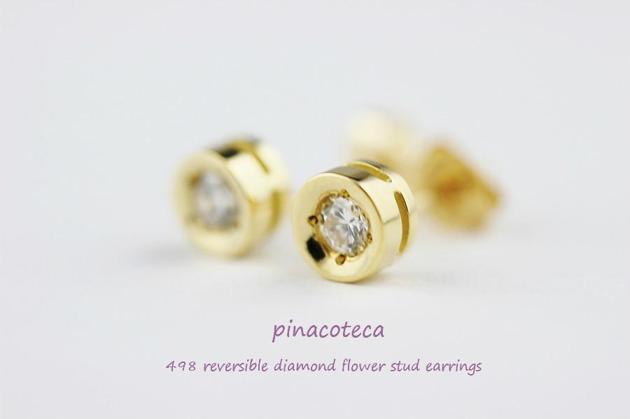 pinacoteca 498 Inlay Reversible Diamond Flower 一粒ダイヤピアス 0.05ct