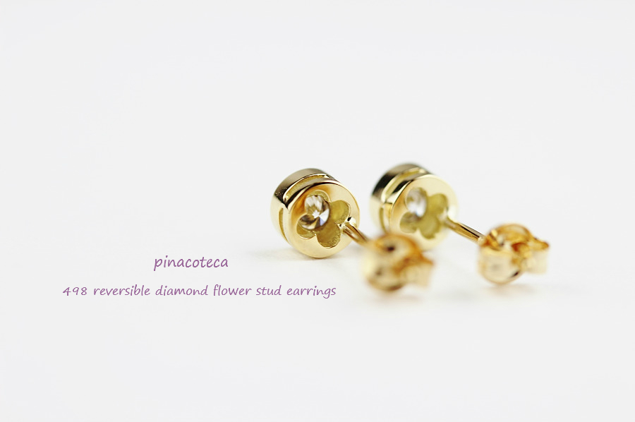 pinacoteca 498 Solitaire Diamond Flower Stud Earrings,一粒ダイヤ 華奢 ピアス チョコ留め フラワー 0.05ct,K18 ピナコテーカ