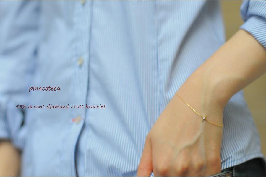 ピナコテーカ 552 アクセント 一粒ダイヤモンド クロス 華奢ブレスレット 18金,pinacoteca Accent Diamond Cross Bracelet K18