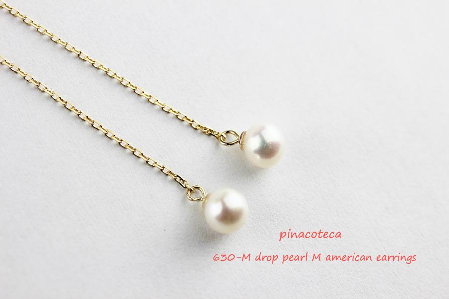 pinacoteca 630 M drop pearl M american ピアス