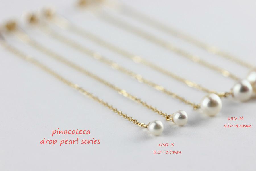pinacoteca 630 drop pearl american ピアス シリーズ