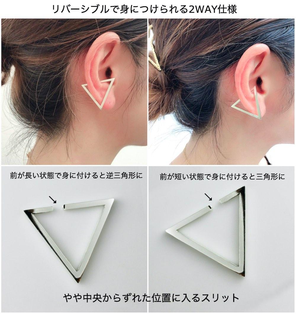 デュー 38 トライアングル イヤーカフ シルバー925,DIEU Triangle Ear cuffs Silver 925