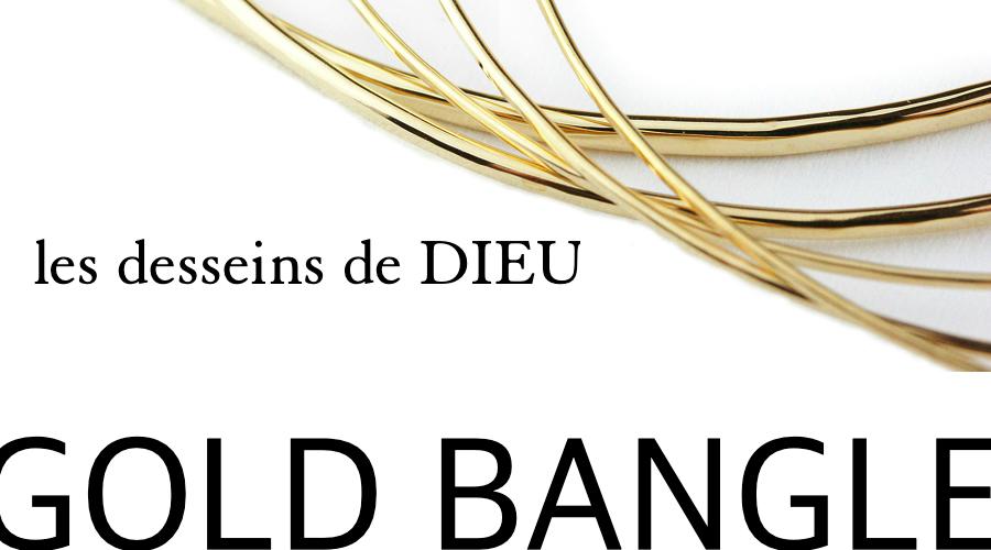 レデッサンドゥデュー 人気 ゴールド バングル 種類 太さ ダイヤモンド 18金