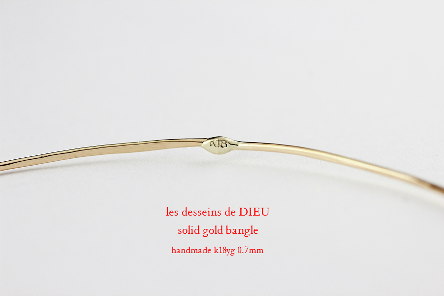 les desseins de DIEU Solid Gold Bangle 金線 ハンドメイド バングル