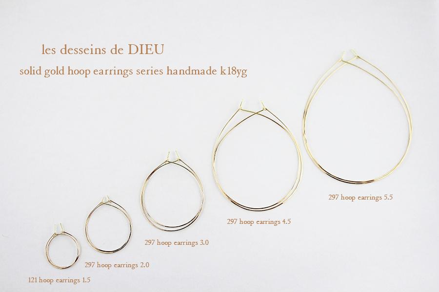 les desseins de DIEU Solid Gold Hoop Earrings Series レデッサンドゥデュー 金線 バンドメイド フープピアス シリーズ