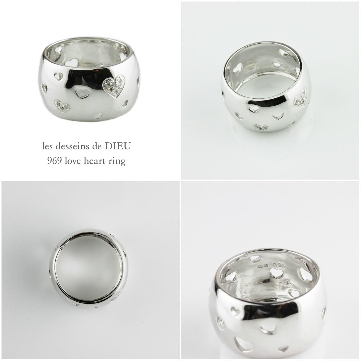 レデッサンドゥデュー 969 ラブ ハート リング 太め ボリューム シルバー925,les desseins de DIEU Love Heart Ring Silver925