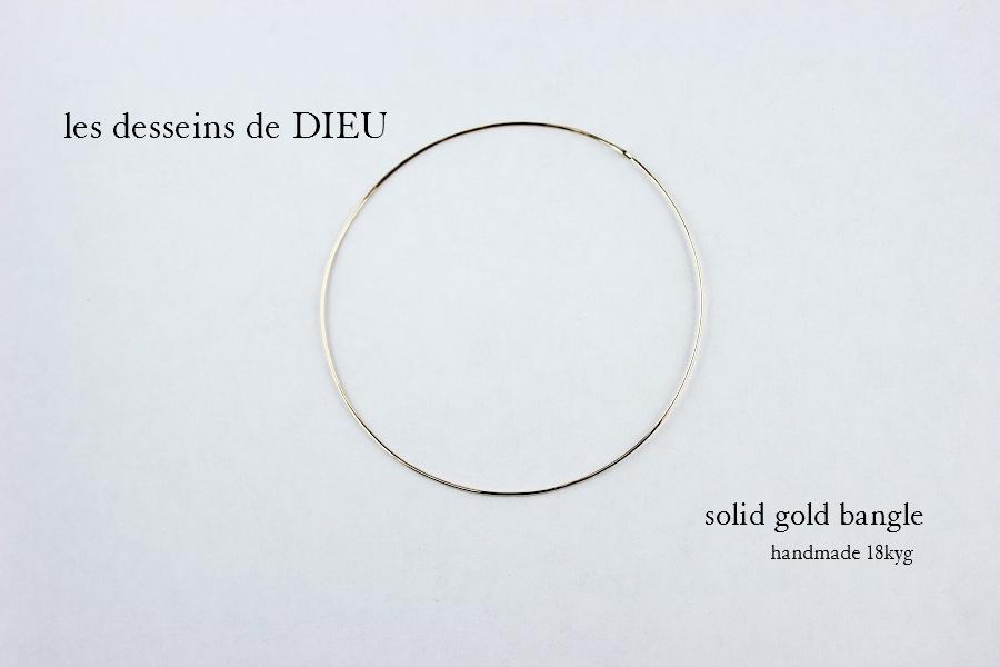 les desseins de DIEU Solid Gold Bangle 0.7mm Handmade K18 レデッサンドゥデュー 金線 ハンドメイド 華奢 バングル