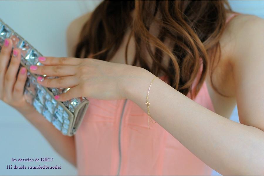 レデッサンドゥデュー 112 シンプル チェーン 切りっ放し 華奢 ブレスレット 18金,les desseins de DIEU Double Stranded Bracelet K18