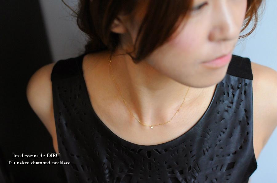 レデッサンドゥデュー 155 ネイキッド 一粒ダイヤモンド ネックレス 18金,les desseins de dieu Nnaked Diamond Necklace K18