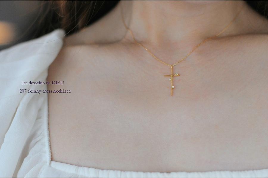 les desseins de DIEU 207 Skinny Cross Necklace K18,華奢 ダイヤクロス ネックレス 18金 レデッサンドゥデュー