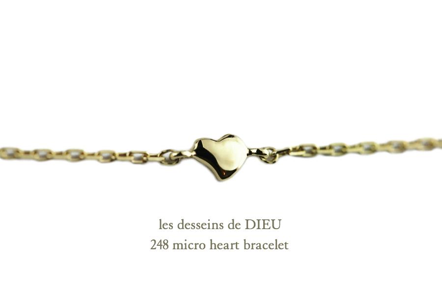 les desseins de DIEU 248 Micro Heart Bracelet レデッサンドゥデュー マイクロ ハート ブレスレット