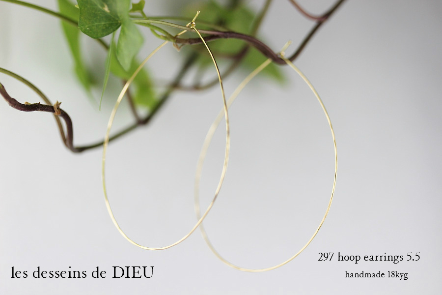 les desseins de DIEU 297 Solid Gold Hoop Earrings 5.5 レデッサンドゥデュー 金線 ハンドメイド フープピアス