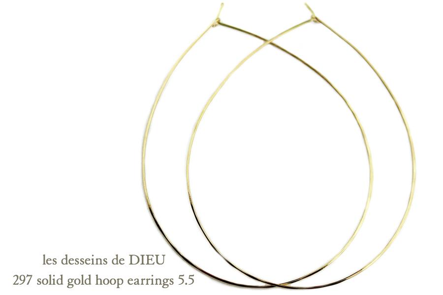 ビフォー les desseins de DIEU 297 Solid Gold Hoop Earrings 5.5 レデッサンドゥデュー 金線 ハンドメイド フープ ピアス
