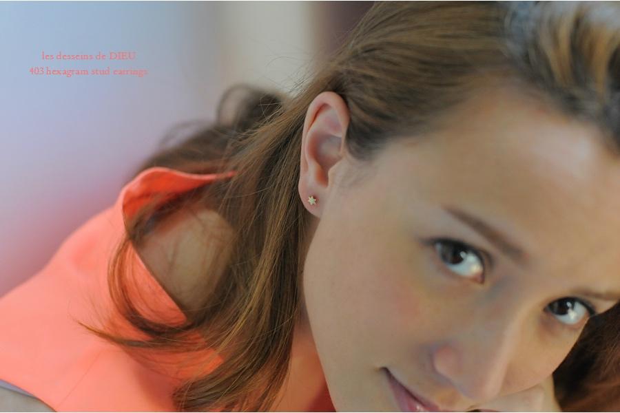 レデッサンドゥデュー 403 ヘキサグラム 六芒星 スタッド ピアス 18金,les desseins de DIEU Hexagram Stud Earrings K18
