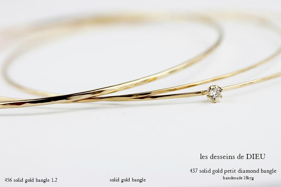 les desseins de DIEU Solid Gold Bangle 金線 ハンドメイド バングル 華奢 シンプル ブレスレット レデッサンドゥデュー