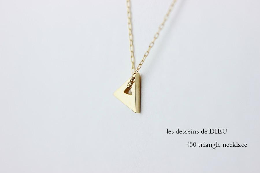 les desseins de DIEU 450 Triangle necklace レデッサンドゥデュー トライアングル ネックレス