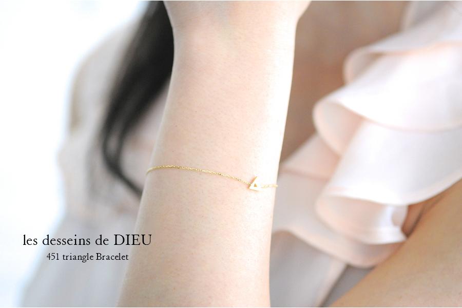 les desseins de DIEU 451 triangle bracelet K18,レデッサンドゥデュー トライアングル 華奢ブレスレット 18金