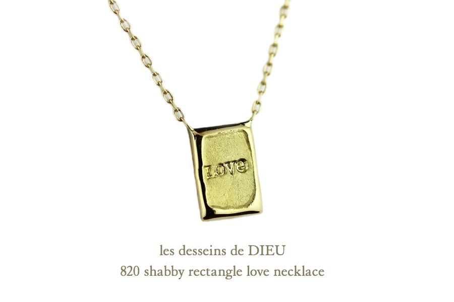 レデッサンドゥデュー 820 レクタングル 長方形 ラヴ ネックレス 18金,les desseins de dieu Rectangle Love Necklace K18