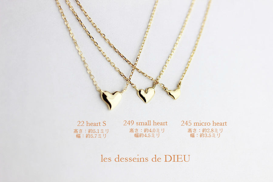les desseins de DIEU Heart Necklace レデッサンドゥデュー ハート ネックレス