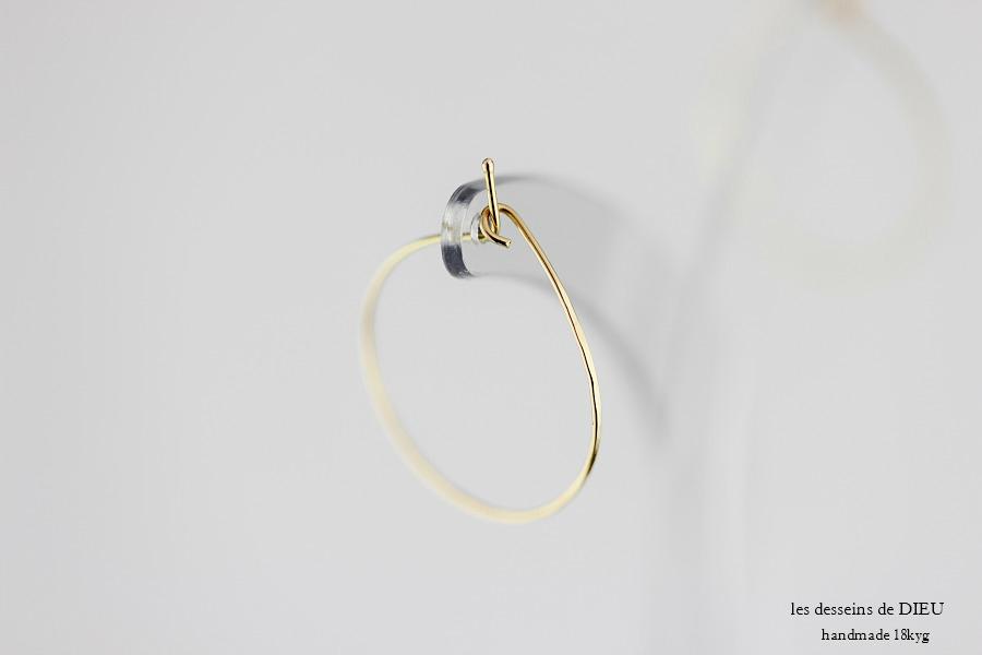 les desseins de DIEU Solid Gold Hoop ピアス