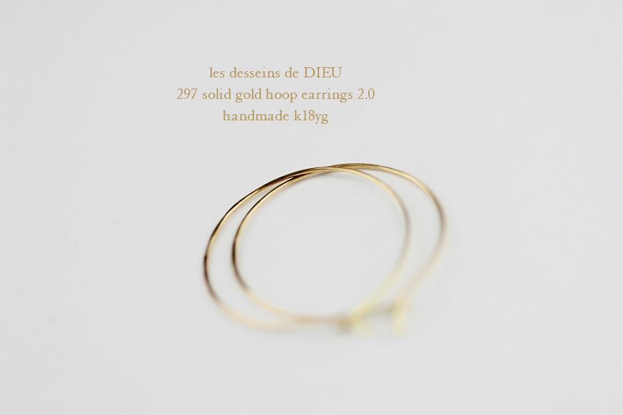 les desseins de DIEU 297 Solid Gold Hoop Earrings 2.0 レデッサンドゥデュー 金線 ハンドメイド フープ ピアス