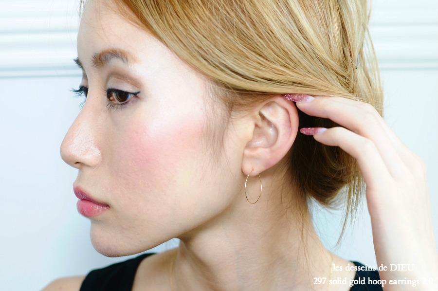 les desseins de DIEU 297 Solid Gold Hoop Earrings 2.0,華奢 フープピアス K18,ハンドメイド,レデッサンドゥデュー