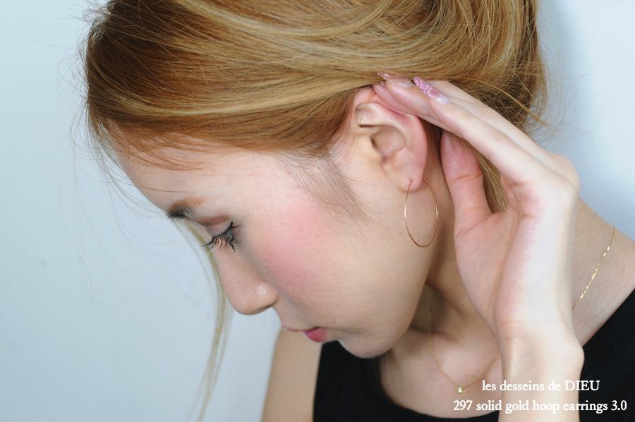 les desseins de DIEU 297 Solid Gold Hoop Earrings 3.0,華奢 フープピアス K18,ハンドメイド,レデッサンドゥデュー