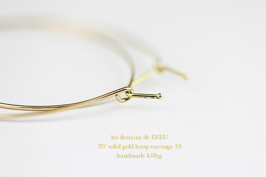 les desseins de DIEU 297 Solid Gold Hoop Earrings 3.0 レデッサンドゥデュー 金線 ハンドメイド フープピアス