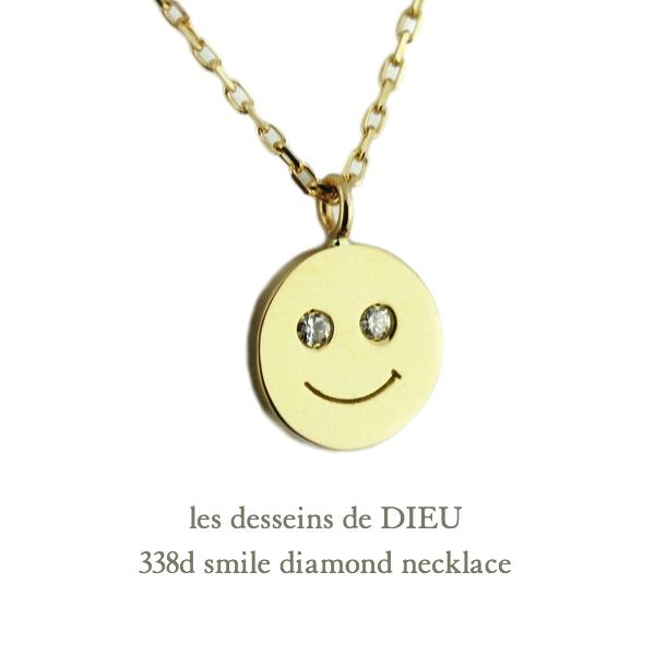 les desseins de DIEU レデッサンドゥデュー スマイル ダイヤモンド ネックレス