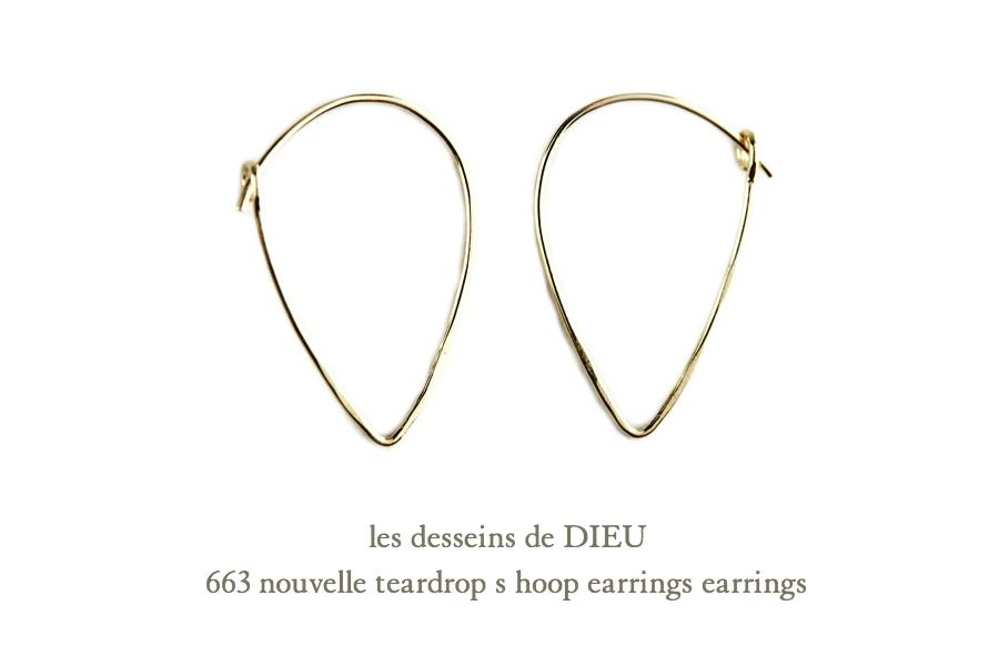 les desseins de DIEU 663 Nouvelle Teardrop S Hoop Earrings レデッサンドゥデュー ヌーベル ティアドロップ フープ ピアス