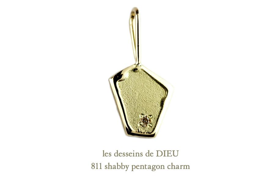 les desseins de DIEU 811 shabby pentagon charm シャビー ペンタゴン 五角形チャーム レデッサンドゥデュー