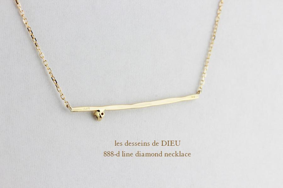 les desseins de DIEU 888D Line Diamond Necklace K18,ハンドメイド 金線 華奢ネックレス 一粒ダイヤ 18金,レデッサンドゥデュー 槌目
