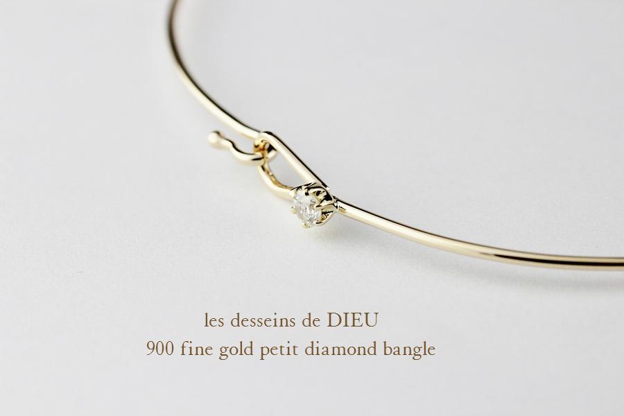 les desseins de DIEU 900 一粒ダイヤ ハンドメイド 金線 フック 華奢バングル K18,レデッサンドゥデュー Fine Gold Diamond Bangle K18