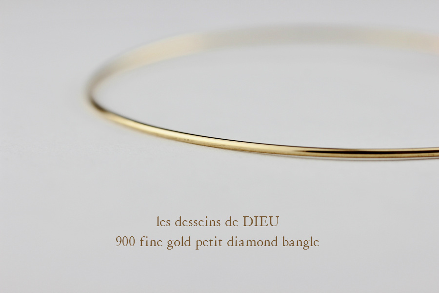 les desseins de DIEU 900 一粒ダイヤ ハンドメイド 金線 フック 華奢バングル K18,レデッサンドゥデュー Fine Gold Diamond Bangle 18金