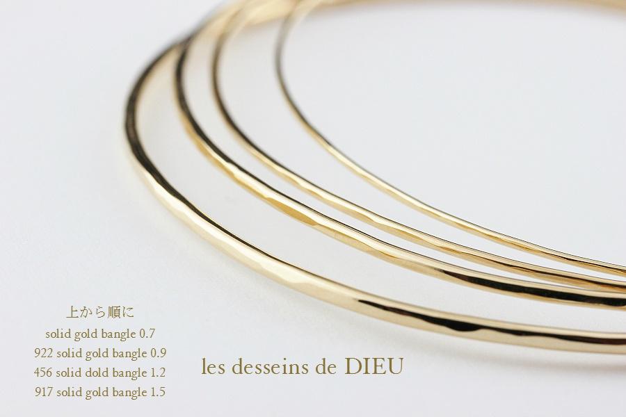 レデッサンドゥデュー  金線 バングル 太さ比較 ゴールド 18金,les desseins de DIEU Solid Gold Handmade Bangle K18