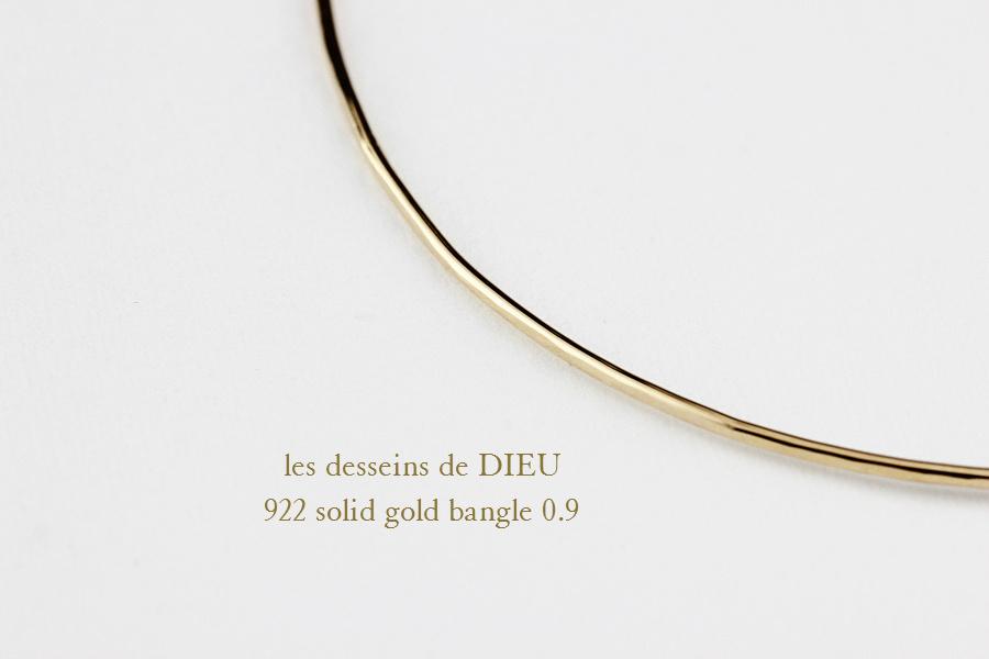 レデッサンドゥデュー 922 金線 ハンドメイド ゴールド バングル 0.9ミリ 18金,les desseins de DIEU Solid Gold Handmade Bangle K18