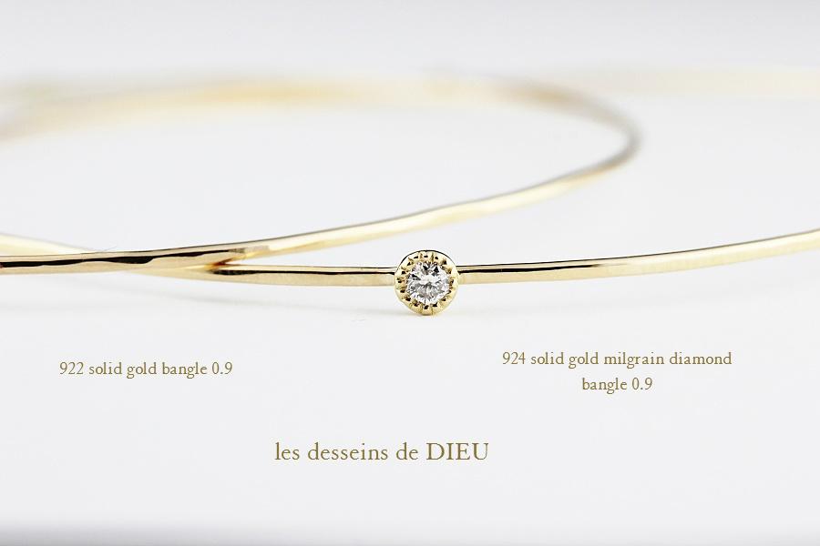 レデッサンドゥデュー 924 ミル打ち 一粒ダイヤモンド 金線 バングル 18金,les desseins de DIEU Milgrain Diamond Handmade Bangle K18